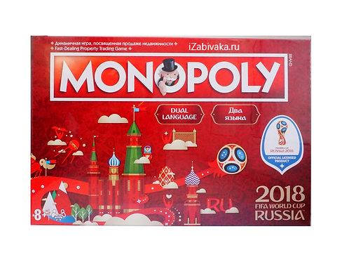 Игра МОНОПОЛИЯ FIFA WC Russia 2018 MONOPOLY