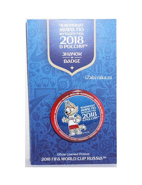 "Значок 37мм ""Забивака""  FIFA World Cup Russia 2018"