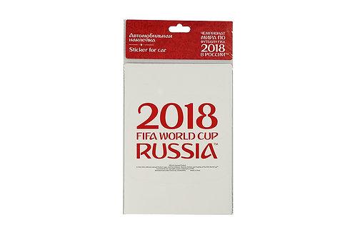 Наклейка на автомобиль 14,8 х 21 см 2018 FIFA World Cup Russia™