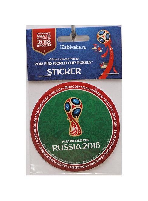 """Наклейка """"Эмблема"""" в.4 (Sticker) 2018 FIFA World Cup Russia™ 86мм в ассорт."""