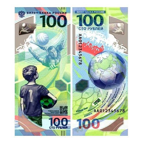 100 рублей банкнота серия АА 2018 FIFA World Cup Russia