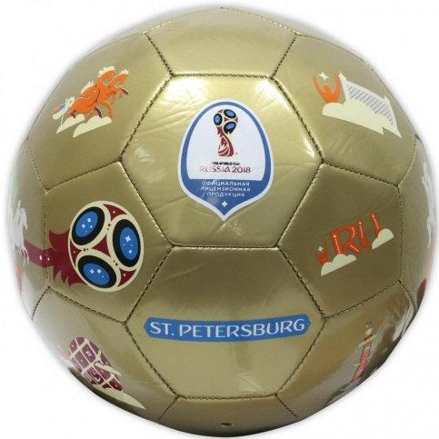 Футбольный мяч St. Petersburg 2018 FIFA World Cup