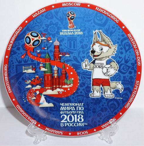 Тарелка FIFA 2018