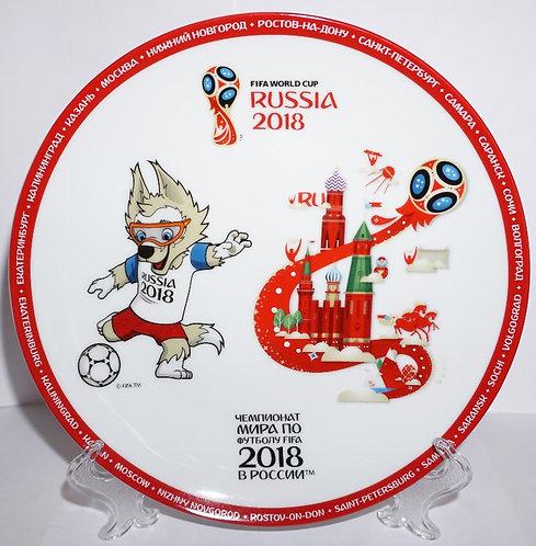 "Тарелка - сувенир ""Забивака с мячом"" 20 см FIFA World Cup Russia 2018"