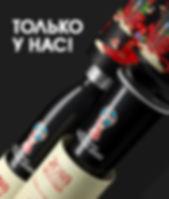 Термобутылка, термокружка, BLACK EDITION
