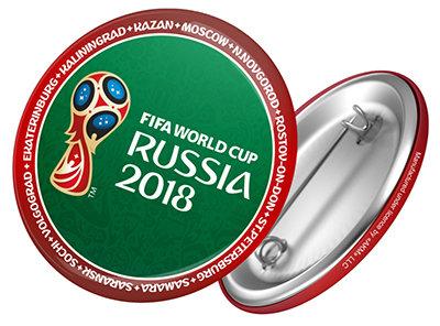 """Значок 44 мм """"Эмблема""""  FIFA World Cup Russia 2018"""