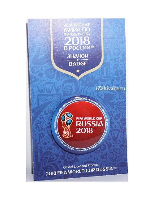 """Значок 37мм """"Эмблема""""  FIFA World Cup Russia 2018"""