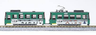 DSCN4683.jpg