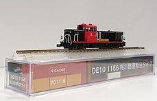 DSC_1088.JPG