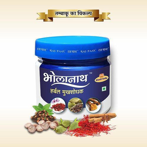 Bholanath Herbal Mouth Freshner
