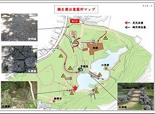 識名園地図.jpg