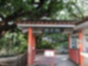識名園2.jpg