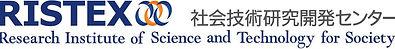 (修正版)ristex_logo社名入り画像.jpg