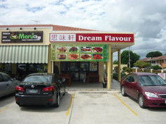 Dream Flavour