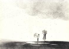 rain-umbrella-ss.jpg