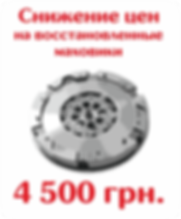 discount 4500.png