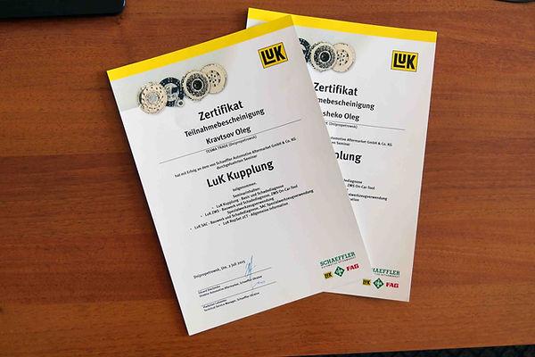 Сертификат ремонт маховиков
