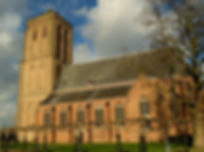 Mariakerk Didam.jpg