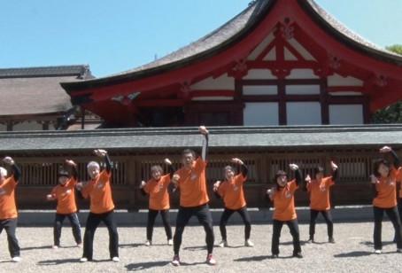宗像市の『 ニギニギ体操』活動のご紹介