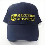 帽子+刺繍