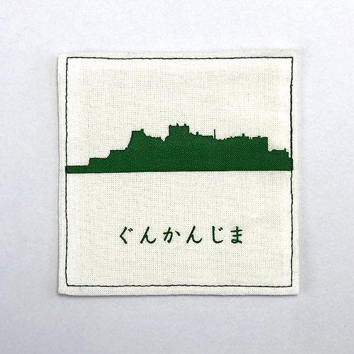 ぶらぶら長崎コースター/軍艦島