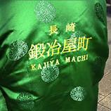 チャイナ服+デザイン刺繍