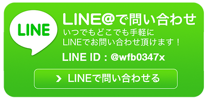 icon_line.png
