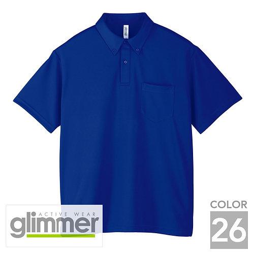 331-ABP 4.4オンスドライボタンダウンポロシャツ 26色