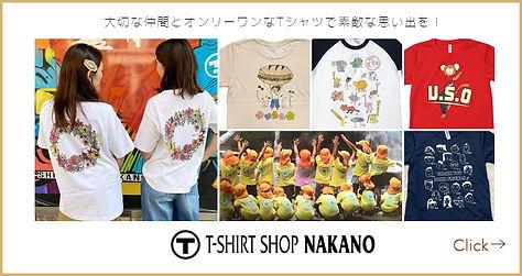 TSN7216_banner.jpg