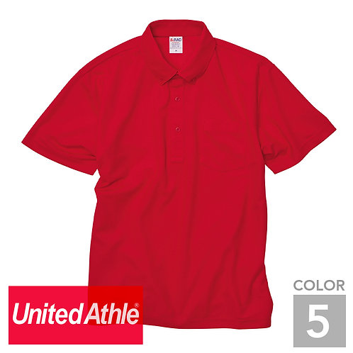 2023-01|4.7オンス スペシャルドライ カノコボタンダウンポロシャツ(ポケット付)|5色
