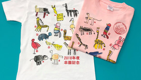 手描きの絵をプリントしてTシャツをつくろう♡