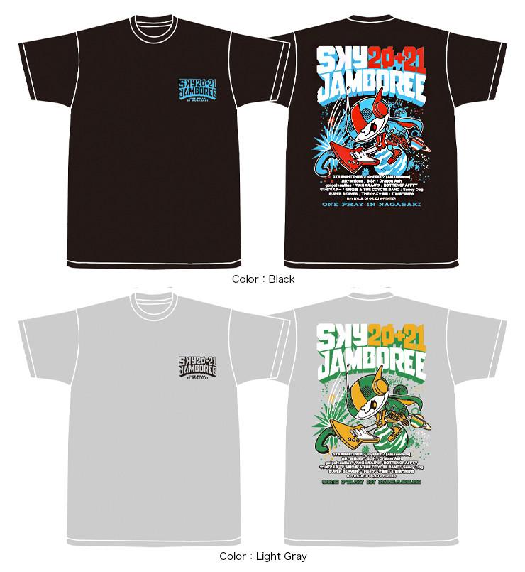 Sky Jamboree 2021 オフィシャルTシャツ