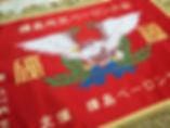 旗06.jpg