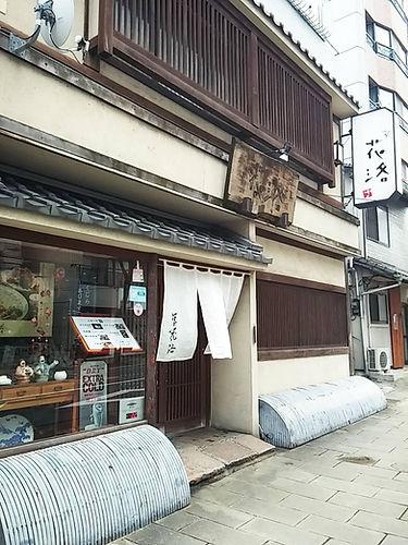 のれん-2.jpg