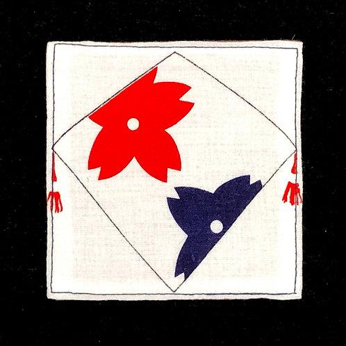 長崎凧文様コースター/二重桜