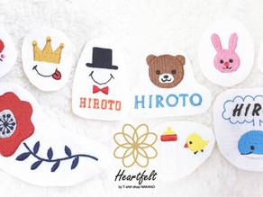 ギフト用名入れ刺繍オンラインショップ『Heartfelt』オープン!