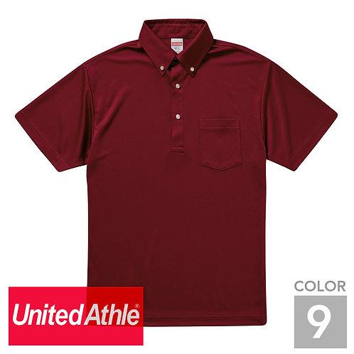 5921-01|4.1オンス ドライアスレチック ボタンダウンポロシャツ(ポケット付)|9色