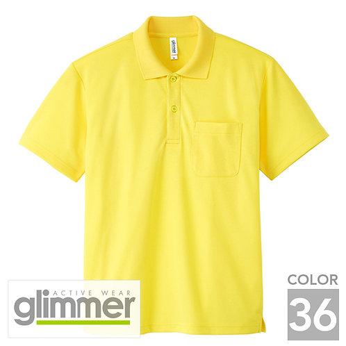330_AVP|4.4オンスドライポロシャツ(ポケット付)|36色