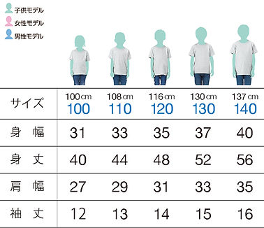 size-1.jpg