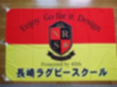 19-長崎ラグビースクール.jpg