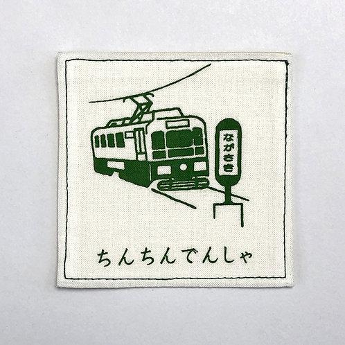 ぶらぶら長崎コースター/路面電車
