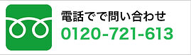 freedial.jpg