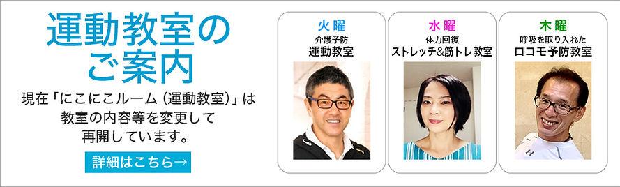 banner_0128.jpg