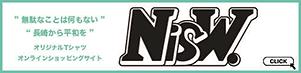 link_bt_nisw.png
