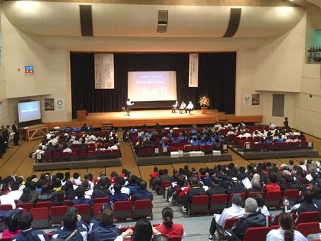 『第54回福岡県スポーツ推進委員研修大会』にて「ニギニギ体操」を提唱しました。