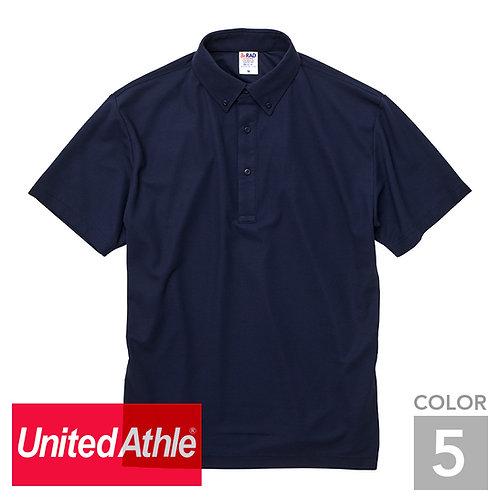 2022-01|4.7オンス スペシャルドライ カノコボタンダウンポロシャツ|5色
