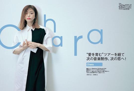ぴあMUSIC COMPLEX Vol.13
