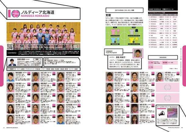 05_名鑑2部.jpg