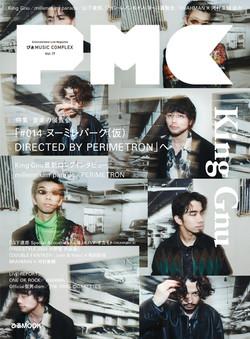 ぴあMUSIC COMPLEX Vol
