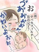 産後カルタ